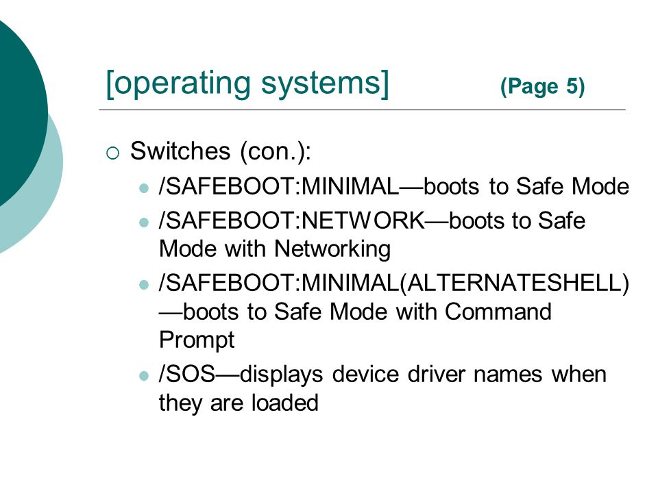 [operating systems] (Page 5)